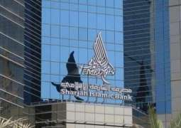 Sharjah Islamic Bank's net profit up 7 percent