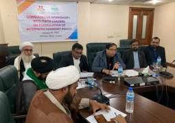 Religious scholars ponder for interfaith harmony