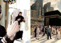 Rabi Pirzada performs Umra
