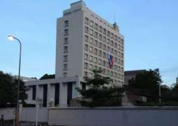 Russian Diplomatic Mission in Japan Regrets Tokyo Joined Espionage Speculation