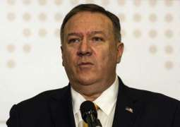 US Secretary of State Pompeo Accuses NPR Reporter of Lying in Public Spat Over Ukraine