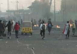 Four Dead, Dozens Injured After Protesters Clash With Police in Iraq - Reports