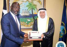 Liberian President receives credentials of UAE Ambassador