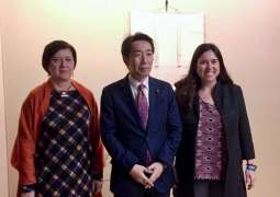 IGN co-chairs meet senior Japanese officials on multilateralism, security council reform