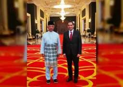 Malaysian King receives UAE ambassador