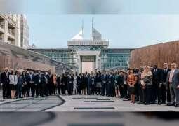 منتدى حوكمة البنوك المركزية يستقطب خبرات عالمية من 44 دولة