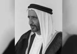 """تاريخ الإمارات وبريطانيا.. حكايات يرويها معرض """"صور في حوار"""""""