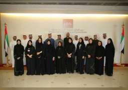"""""""الإمارات للدراسات المصرفية"""" يبتعث 25 قياديا مواطنا في القطاع المصرفي إلى جامعة أكسفورد"""