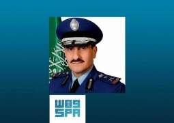 سمو قائد القوات الجوية: القوات الجوية وكلية الملك فيصل الجوية تتقدمان بثقة وثبات نحو تحقيق أعلى مستويات التفوق والاحترافية
