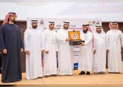 محمد بن حمد الشرقي يتوج الفائزين في بطولة الفجيرة الدولية للقدرة الشطرنجية