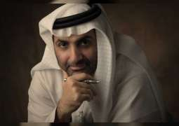 Emirates Airline Festival of Literature sets green targets