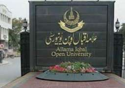 Admission for M.Ph/PhD open till Feb. 14: Allama Iqbal Open University (AIOU)