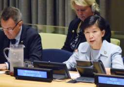 New Strategic Arms Reduction Deal Should Unite All Nuclear-Weapon Nations - UN Official