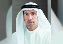 ADCB reports 2019 net profit of AED5.244 billion