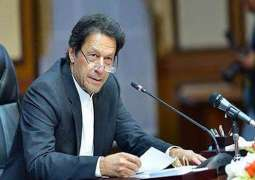 PM Imran seeks report on KP cabinet's performance