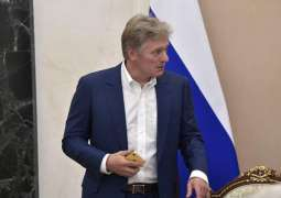 Messages Detailing UNSC Permanent Members' Summit Idea Sent to Leaders Jan 24 - Peskov
