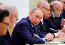 Kremlin Says Warsaw Never Invited Putin to Attend Holocaust Memorial Events