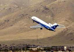 Plane crashes in Ghazni area of Afghanistan