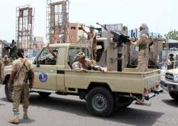 Three People Killed, 9 Injured in Houthis' Attack on Market in Southwestern Yemen - Source