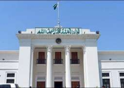 Re-shuffling in KP Cabinet, List of proposed politicians dispatched for clearance