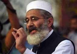 PTI fails in every field : Siraj-ul- Haq