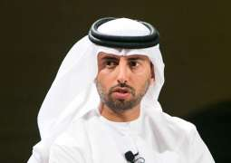 UAE Believes Oil Market Will Not Overreact to Impact of Coronavirus Outbreak on Oil Demand