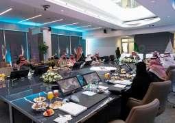 سمو رئيس مجلس إدارة الهيئة السعودية للفضاء يرأس الاجتماع الأول لمجلس إدارة الهيئة