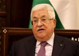Abbas Refuses to Hold Phone Talks With Trump - Reports