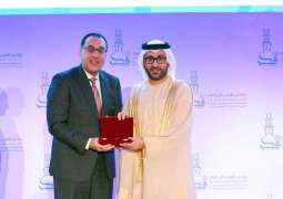 President of Egypt awards Dr. Sultan Al Remeithi Medal of Sciences and Arts