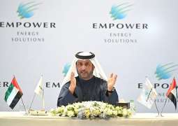 Empower reveals AED871 million net profit in 2019, 8.3% growth
