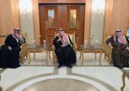 تحت رعاية الأمير أحمد بن عبدالعزيز  وبحضور الأمير فيصل بن بندر  انطلاق