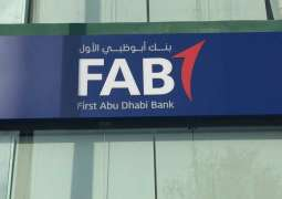 FAB reports full year 2019 Group net profit of AED12.5 billion