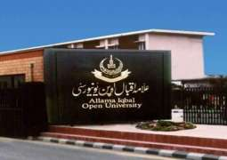 Allama Iqbal Open University (AIOU) to enroll students for short-courses till Feb. 21