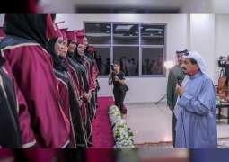 حاكم عجمان يشهد تخريج دفعة جديدة من الكلية الجامعية للأم والعلوم الأسرية