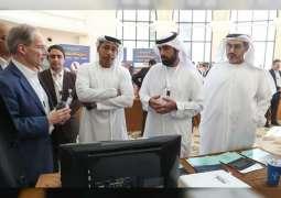 بلدية مدينة أبوظبي تنظم مؤتمر الانارة السنوي 2020 لترسيخ الإستدامة وترشيد الإستهلاك