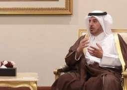 Qatari Emir Accepts Resignation of Prime Minister