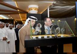 Mansour bin Zayed inaugurates Coins of Islam: History Revealed exhibition, at Sheikh Zayed Grand Mosque Centre