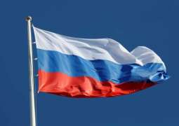 Russia's GDP Grows 1.4% in 2019 - Economy Ministry