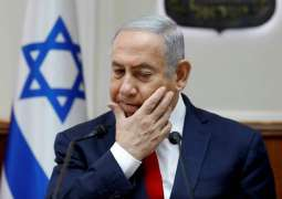 Israel's Attorney General Files Corruption Charges Against Netanyahu - Reports