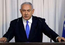 Netanyahu Applauds UAE, Bahrain, Oman Envoys for Attending Mideast Peace Plan Announcement