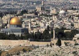 Pakistan reiterates support for Palestine with pre-1967 borders with Jerusalem as capital