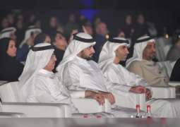 Ahmed bin Mohammed honours winners of 2nd Mohammed bin Rashid Al Maktoum Global Water Award