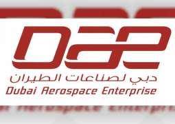 """""""موديز"""" ترقي تصنيف """"دبي لصناعات الطيران"""""""