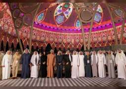 Mohammed bin Rashid, Mohamed bin Zayed inaugurate Expo 2020's Al Wasl Plaza