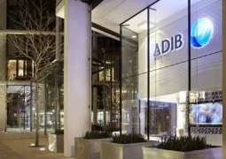 ADIB provides AED 320 million financing for healthcare facility in London and Edinburgh