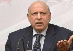 BJP parliamentarian announcement for demolishing all mosques of his constituency, a slap on face of secular India: Governor Punjab Chaudhry Mohammad Sarwar
