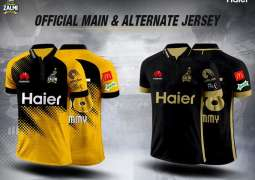 Peshawar Zalmi Official Kit & Teaser of Official Anthem launched for PSL 5.