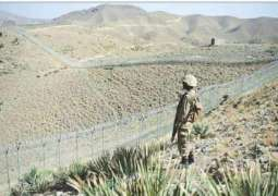 5 terrorists killed in operation at North Waziristan, 2  Pak Army soldiers martyred