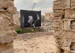 Ras Al Khaimah Fine Arts Festival to open Friday