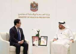 Ministry of Health discusses with international delegations boosting cooperation and coordination in health sector